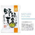 NATURE FUTURe ごま香る緑黄野菜のおみそ汁 10食