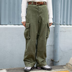 Vintage French Army M-47 Cargo Pants