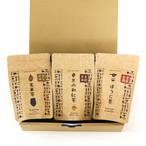 3種の京茶ギフトセット(和紅茶・ほうじ茶・玄米茶)|リーフタイプ