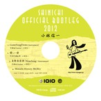 CD『Official Bootleg』