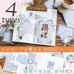メモシール ステッカー シール 付箋シール 手帳 デコレーション メモ ラッピング アンティーク プレゼント 便利 980705