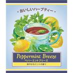 おいしいハーブティ―                                                                                             <ペパーミントブリーズ・10TB>                                【ノンカフェイン】
