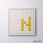 【N】枠色ホワイト×ガラス インテリア アートフレーム 脱臭調湿(エコカラット使用)