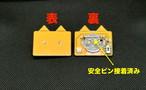 Lチカバッジキット 電子工作しないで光るバッジを作ろう!