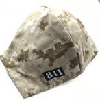 【841迷彩マスク】立体マスク 海兵隊 デザートマーパット