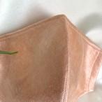 ヘンプシルク 清涼美形マスク オレンジ
