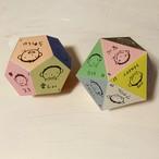 ハルのきもちいろいろサイコロ(12面体・20面体) 手作りキット各5枚入り
