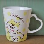 【しばんばん】ハートマグカップ(柴犬)リボン【94577】