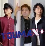 X+ & TOUMA コラボCD