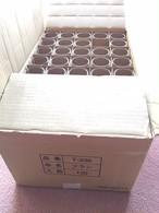 アロマワックス 国産デザートカップ T-236フラン 1ケース120個