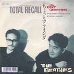 The Beatniks / Total Recall[中古7inch]