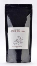 香駿 釜炒り茶(優しいミルクの香り)リーフ