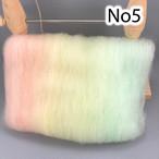 MiniB5)羊毛ミニバッツ20g(コリデール)No5(送料込み)