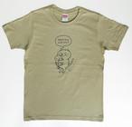 Tシャツ「だっこねこ」サンドカーキ 送料無料中!