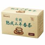 オーサワの有機熟成三年番茶