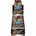 【ポケモンカード】ソード&シールド ハイクラスパック シャイニースターV BOX