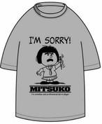 【MITSUKO ORIGINAL】響 長友光弘 MITSUKO Tシャツ vol.01 HeatherGray