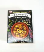 【田原缶詰】つぶ貝のアヒージョ~北海道の恵み~