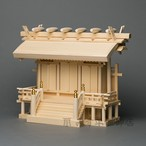 横通三社宮 丸屋根束立 1尺5寸