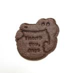 ワニくんクッキー(ココア)