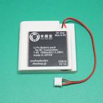 汎用プロポ向けバッテリーパックケーブル(XH-3Pin)