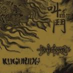 KUGURIDO:DIEAUDE / 叫門 (CD/BTR-055)