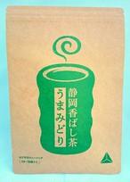 静岡香ばし茶 うまみどり 30個入