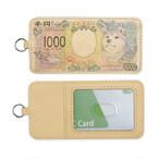 柴犬紙幣 パスケース