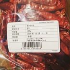 チリホール chili whole 100g