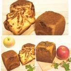 りんご食パン<キューブ>【トキ】&【フジ】