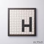 【H】枠色ブラック×セラミック インテリア アートフレーム 脱臭調湿(エコカラット使用)