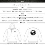 【9月30日締め切り】オリジナルパーカー予約ページ