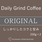Daily Grind Coffee 200g×2個