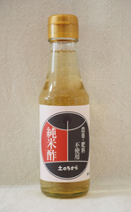 純米酢 150ml