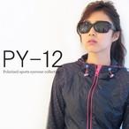 偏光サングラス UVカット PY-LADY 12 レディース 女性用 ドライブ 釣り 登山 スポーツサングラスにオススメ