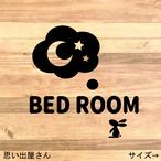 お月様、、うさぎがちょこんとベッドルームステッカーシール【送料無料】インテリア,DIY