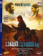 【Pa.Pandhi】(パワー・パンディ) インド映画輸入盤DVD ダヌシュ監督作