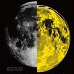 Honey(barren)moon