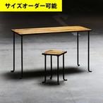 オーダー専用ページ|丸棒机型デスク 椅子1脚セット[アンバー色]|丸棒棚型TVボード[アンバー色]