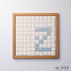 【Z】枠色ナチュラル×ガラス インテリア アートフレーム 脱臭調湿(エコカラット使用)