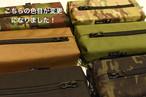 【Aplysia  CAMP】キッチンペーパー・BOXティッシュカバー