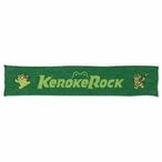 KerokeRockマフラータオル