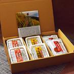 詰合せBOX入り_玄米ごはん3種-玄米・五目・リゾット