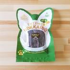 20%OFF【数量限定】北海道産 馬肉スティックジャーキー (植物発酵酵素+たもぎ茸配合) 無添加・無着色 「犬用」