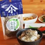 ねこあし昆布ふりかけ 30g 北海道産ねこ足昆布使用!ねばねばがおいしい!