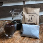 水出しコーヒーバッグ 1個 (バラ)