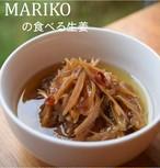『MARIKO』の食べる生姜