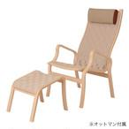 【アウトレット】Bern chair natural