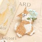 『 風色の花束 』 刺繍ブローチ