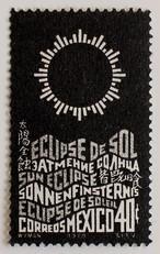 皆既日食 / メキシコ 1970